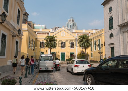 MACAU - AUGUST 08:  There is yellow building  called Cartorio da Se, Office of the Cathedral 08, 2015 at Macau.