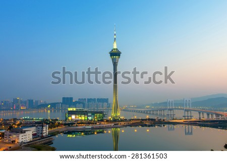 Macau, China - January 1, 2014 :Macau Tower, is a tower located in the Special Administrative Region of the People's Republic of China.