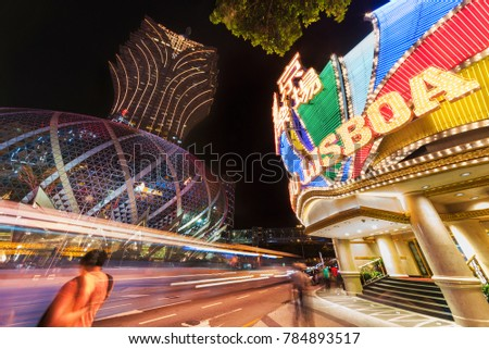 MACAU, CHINA - JUNE 30, 2016: Grand Casino Lisboa on June 30, 2016 in Macau. Macau is the world's top casino market and Casino Lisboa is one of the most well known casinos in the city.