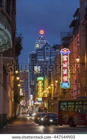 MACAU, CHINA - JUNE 01 : Old town street on June 01, 2016 in Macau. Macau was inscribed on the UNESCO World Heritage List in 2005.