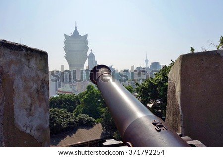 MACAU -15 DECEMBER 2014- The Fortaleza Do Monte (Mount Fortress), built in the 17th Century to protect the Jesuits from pirates, is at the heart of the UNESCO historic center of Macao. - stock photo