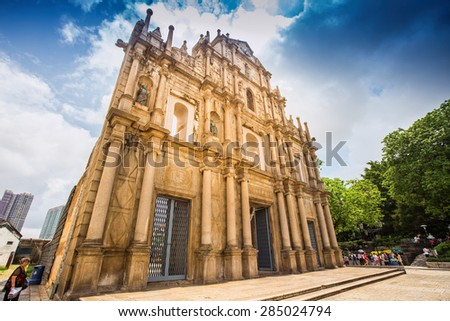MACAU, MACAU - JUNE 1,2015 - Ruins Of Saint Paul's Cathedral. Built from 1582 to 1602 by the Jesuits. Was destroyed by a fire during a typhoon in 1835. - stock photo