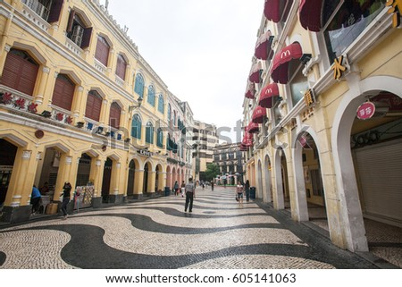 MACAU - SEP 22: Senado Square, It's a paved town square and and part of the UNESCO Historic Centre of Macau World Heritage Site. Many large events were hosted on the this square on Sep 22, 2014