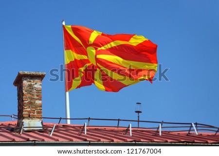 Macedonia - stock photo