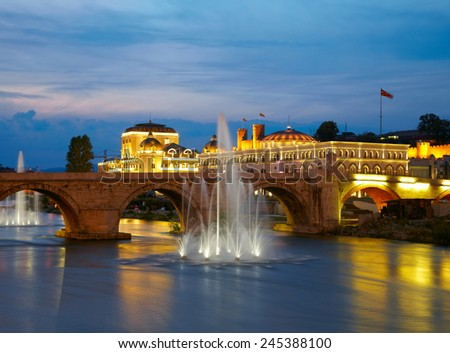 Macedonian's capital city Skopje. Old stone bridge - stock photo