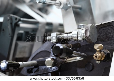 Machine in the factory - stock photo