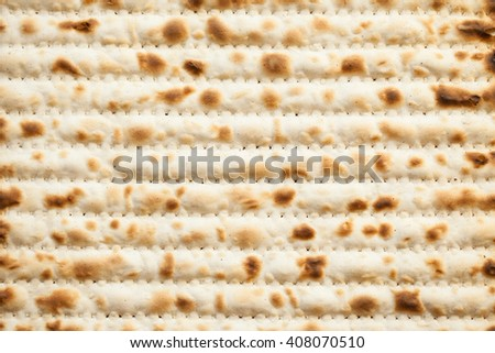 Macro Matzoh close-up for Passover Seder - stock photo