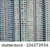 Macro shoot of skyscraper in China. Concept of population growth in asia. - stock photo