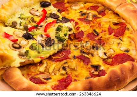 Macro view of tasty pizza - stock photo