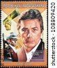 MADAGASCAR - CIRCA 1999. A postage stamp printed by Madagascar shows image portrait of famous French actor Alain Delon, circa 1999. - stock photo