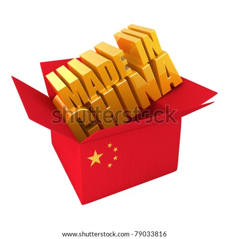 Made in China. 3d concept illustration isolated on white - stock photo