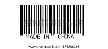 Made in China on abstract barcode security pattern background - stock photo