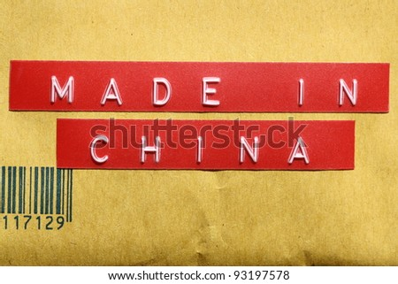 Made in China printed on a Yellow Background