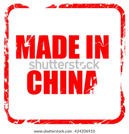 Made in china, red rubber stamp with grunge edges - stock photo