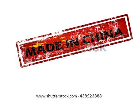 made in China red square vintage stamp.China stamp..China.China flag.stamp.made in.grunge flag. - stock photo