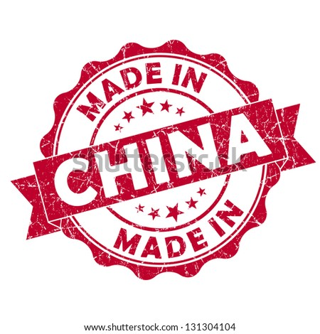 made in china stamp - stock photo