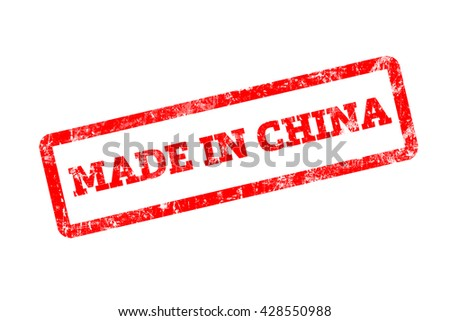 MADE IN CHINA word written on red rubber stamp with grunge edges. - stock photo