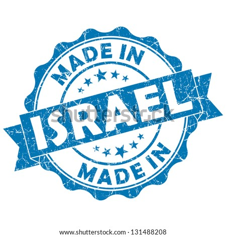made in israel stamp - stock photo