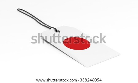 Made in Japan price tag with national flag, isolated on white background.