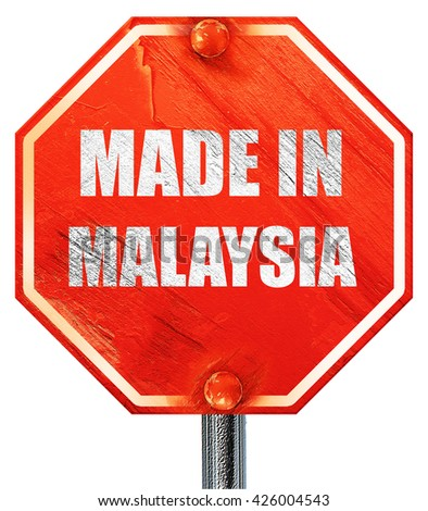 Made in malaysia, 3D rendering, a red stop sign