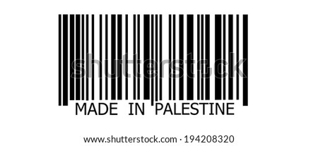 Made in Palestine on abstract barcode security pattern background - stock photo