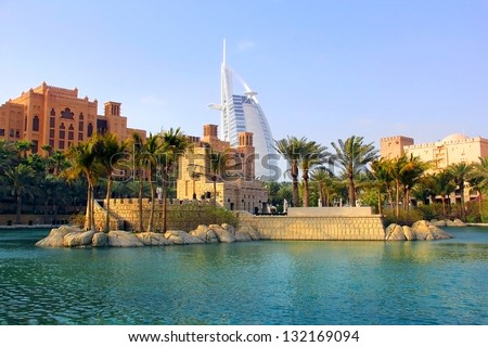 Madinat Jumeirah in Dubai Unated Arab Emirates - stock photo