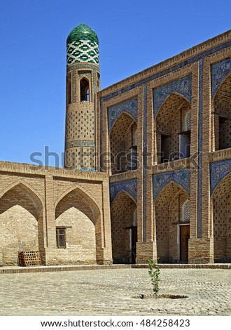 Madrasah in the Old Town in Khiva