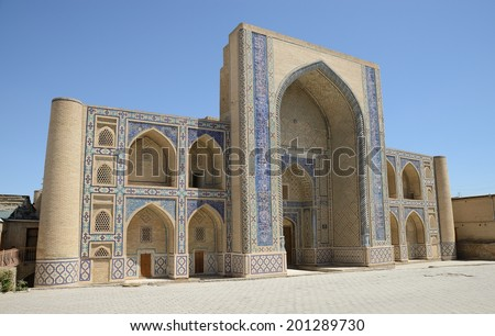 Madrasah on the Silk Road (Bukhara, Uzbekistan).