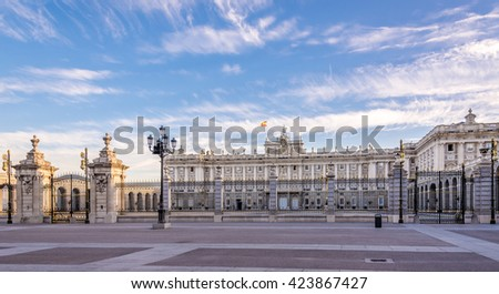 MADRID,SPAIN - APRIL 25,2016 - Gate to Royal Palace of Madrid .The Royal Palace  is the official residence of the Spanish Royal Family at the city of Madrid, but is only used for state ceremonies.
