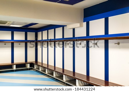 MADRID, SPAIN - MAR 11, 2014: Guest team changing room at the Santiago Bernabeu stadium. Santiago Bernabeu is a home arena for the Real Madrid Club de Futbol - stock photo