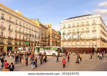 Puerta Del Sol Madrid Stock Images Royalty Free Images