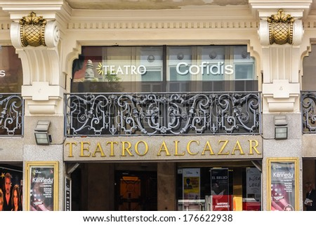 MADRID, SPAIN - NOVEMBER 19, 2013: Architectural detail of Alcazar Theatre (Teatro Alcazar) in Madrid. Designed by Eduardo Sanchez Eznarriaga. It is located on Calle de Alcala. It was founded in 1925.