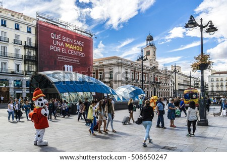MADRID, SPAIN - SEPTEMBER 16, 2016: Puerta del Sol square - one of the famous landmarks of Madrid and popular tourism destinations.