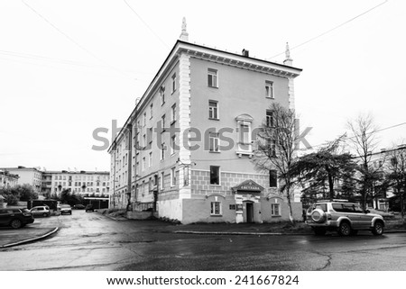 MAGADAN, RUSSIA - JUL 4, 2014: Khrushchev house of Magadan, Russia. Magadan was founded in 1929 and now it's the administrative centre of the Magadan region.