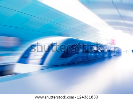 Maglev Train Station in Shanghai - stock photo