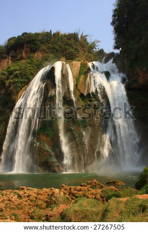 Magnificent waterfall - stock photo