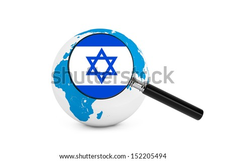 Magnified flag of Israel with Earth Globe on a white background - stock photo