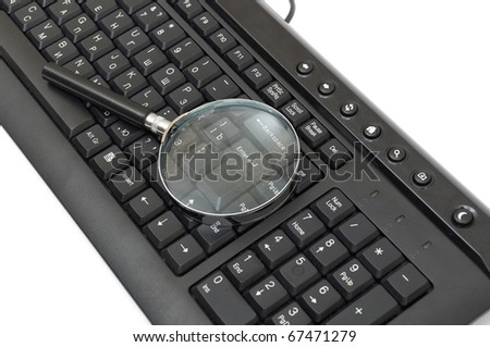 Magnifying glass, button, key isolated on white