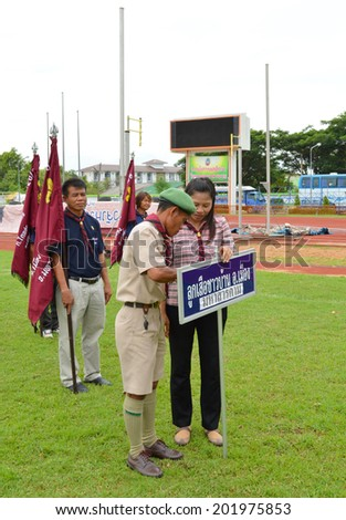 MAHASARAKHAM - JULY 1 : Thai scouts are in ceremony and celebrate in Founders' Day at institute of physical education on July 1, 2014 in Mahasarakham, Thailand.