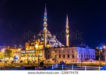 Mahya is an enlightenment arrangement during ramadan nights for special days compose of enlightenment between two minarets. Suleymaniye Mosque in Istanbul,Turkey. - stock photo