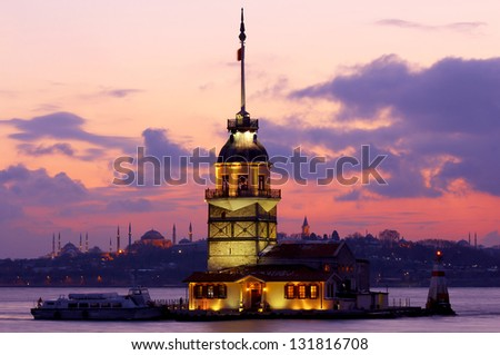 Maidens tower with the mosques - stock photo