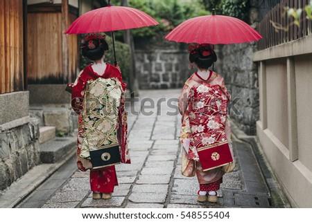 Pontocho Maiko  Kyoto  Japan  Getty Images