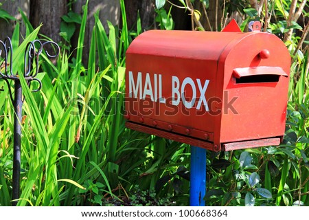 Mail Box in the nature - stock photo