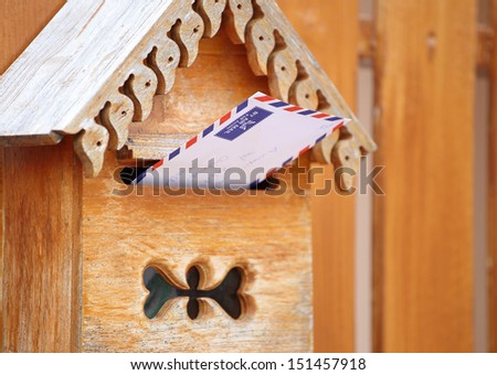 mail in mailbox - stock photo
