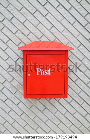 Mailbox on the wall - stock photo