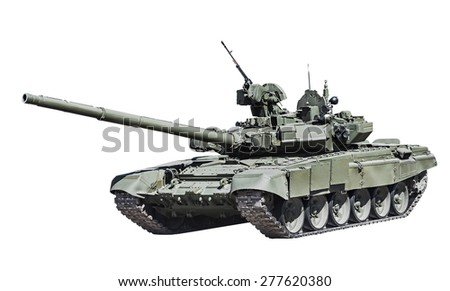 Main Battle Tank Russia isolated on white background. Russian military equipment