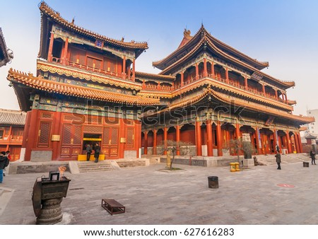 Main builings of the Yonghegong Lama temple complex in Beijing, China
