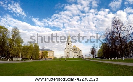 Main cathedral in Vladimir, Russia