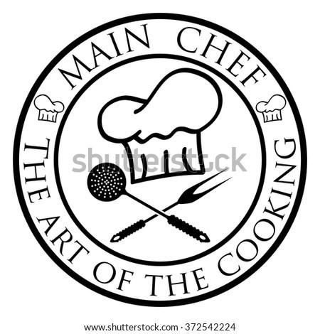 Main chef - stock photo