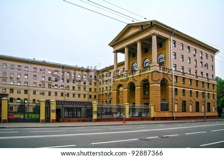 Main Department of Internal Affairs of the city of Moscow - stock photo